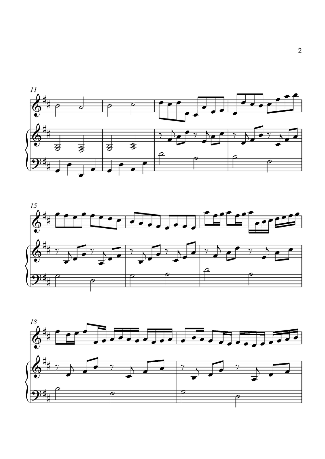 Canon In D (Simplified version), free violin and piano sheet music notes