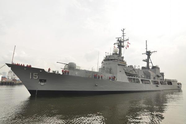 Del Pilar Philippines Navy