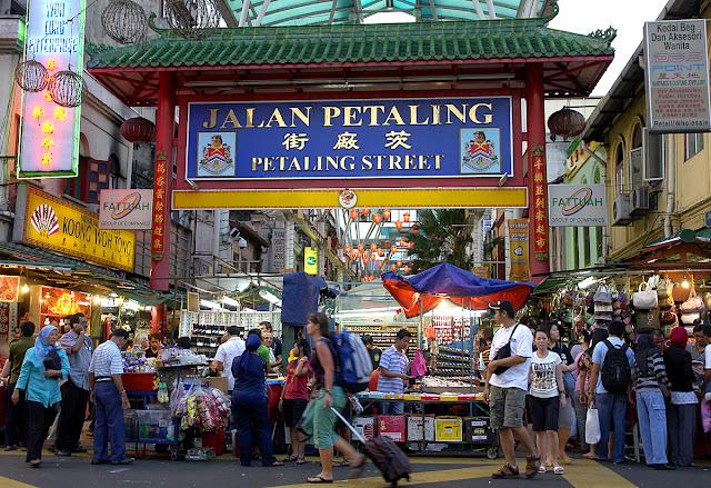 Petaling Street Pasar Malam