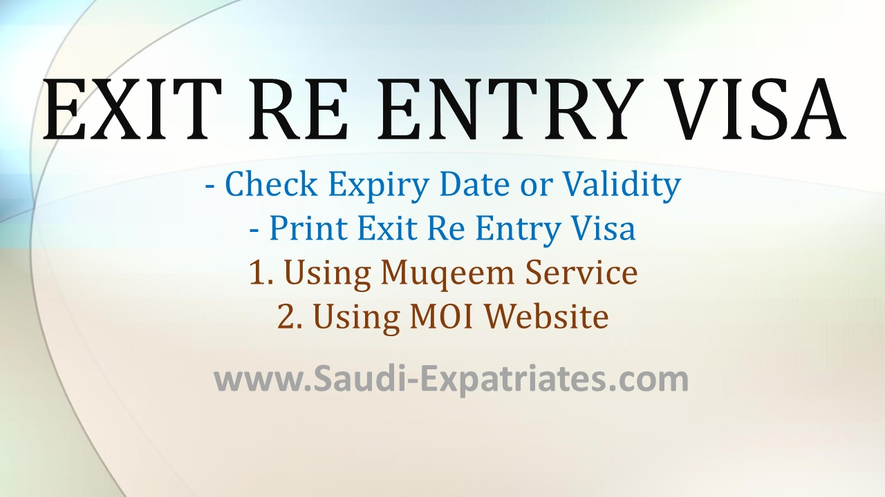How to Check my Iqama Expiry Date Online? - qSaudi.com