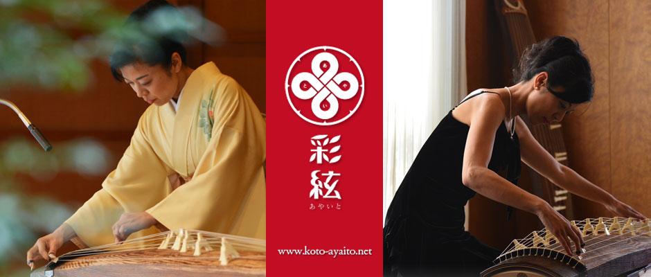 Yoriko(赤津代里子)ホームページ