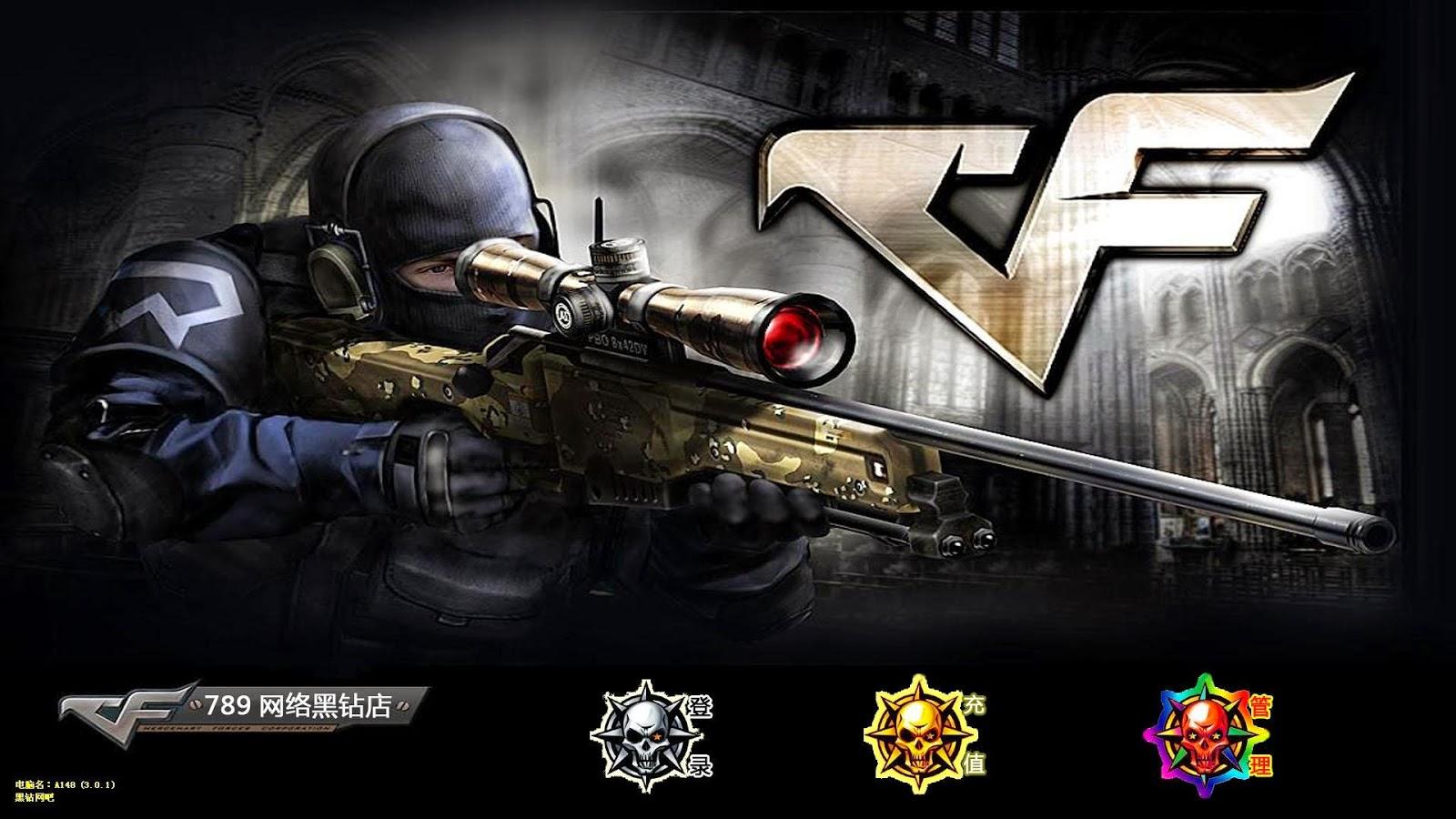 هاك CrossFire بتاريخ 25/6 بعد تحديث X-Trap [ مكشوف] Cross-Fire-Game-Image-Wallpaper