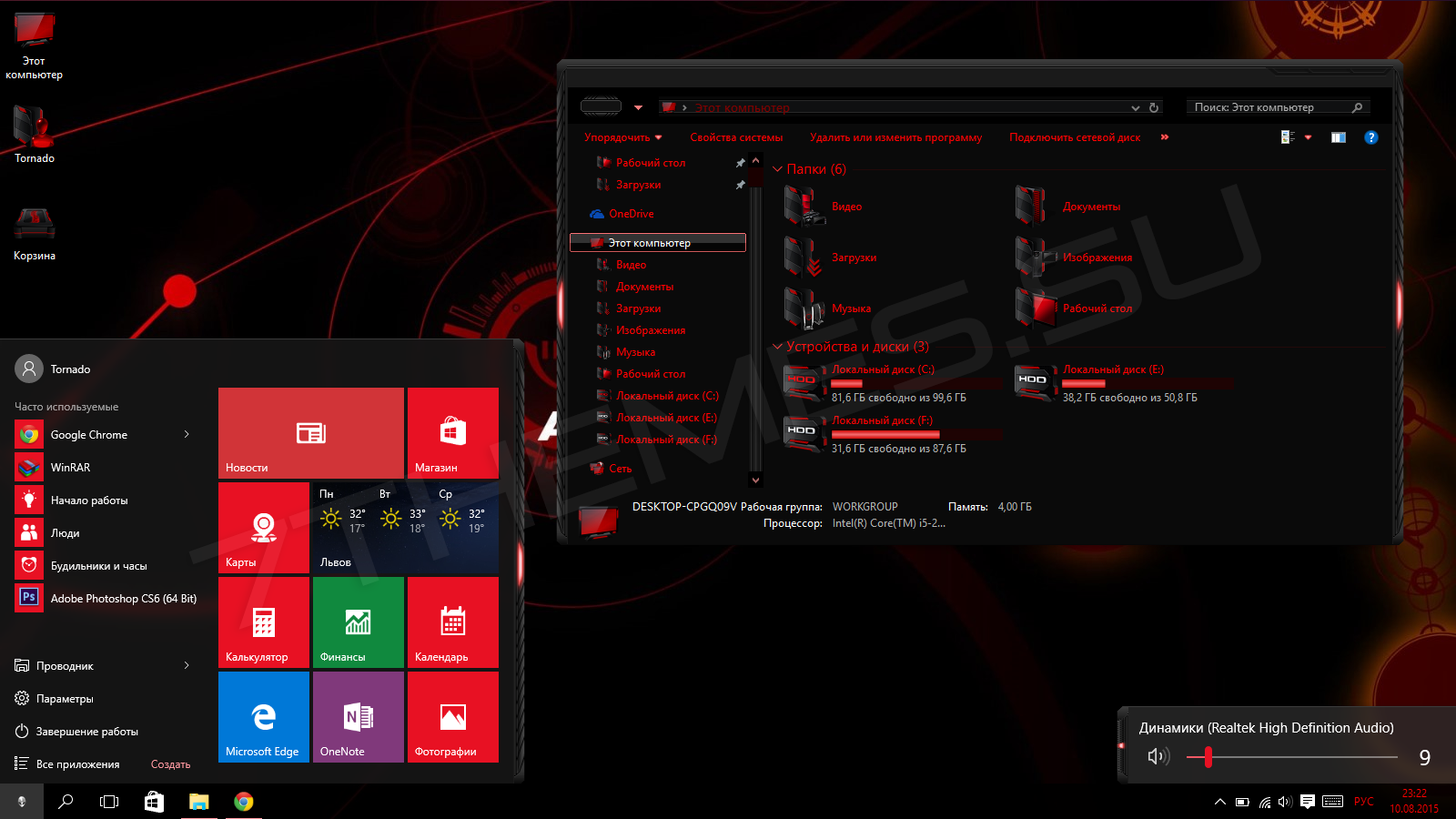 Alien Red Theme For Windows 10 RTM