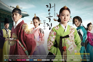 Jang Ok Jung Live In Love Dream Drama
