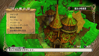 the witch and the hundred knights screen 9 The Witch and the Hundred Knights (PS3)   Concept Art & Screenshots