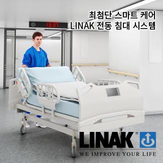 Linak korea