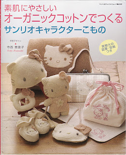 Descargar Revista Hello Kitty