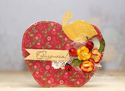 открытка необычной формы кардмейкинг открытка-яблоко