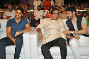 Dochay audio launch photos-thumbnail-15