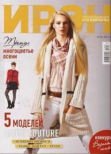 Журнал для вязания ирэн лето