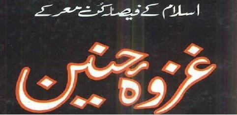http://books.google.com.pk/books?id=E8_jBAAAQBAJ&lpg=PA1&pg=PA1#v=onepage&q&f=false