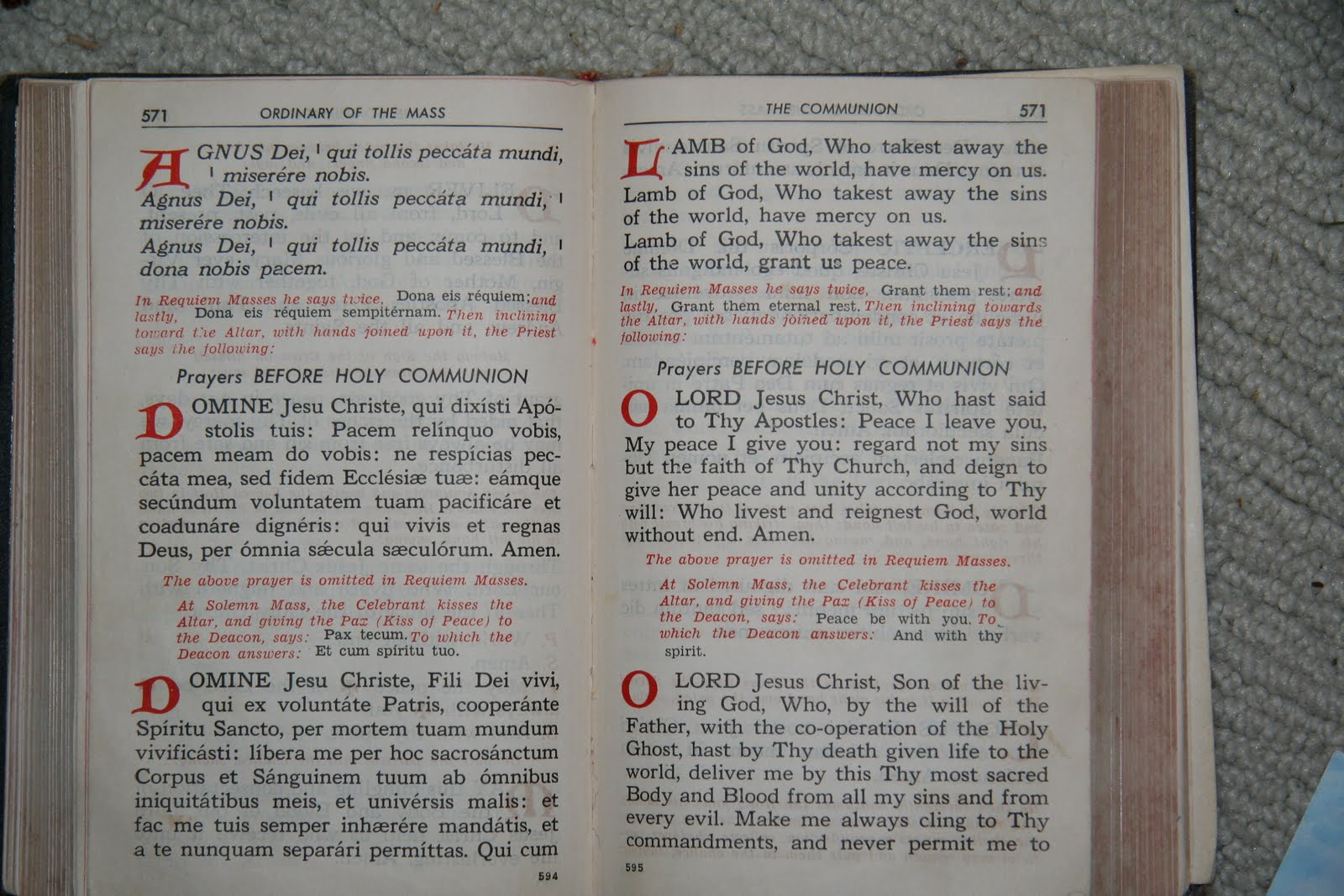 Каноны ко причащению читает