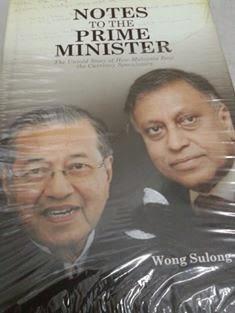 Tun Mahathir, Tun marah Dato Najib, Tun mahathir yang genius. Dato sri najib yang lemah, Tun Dr Mahathir