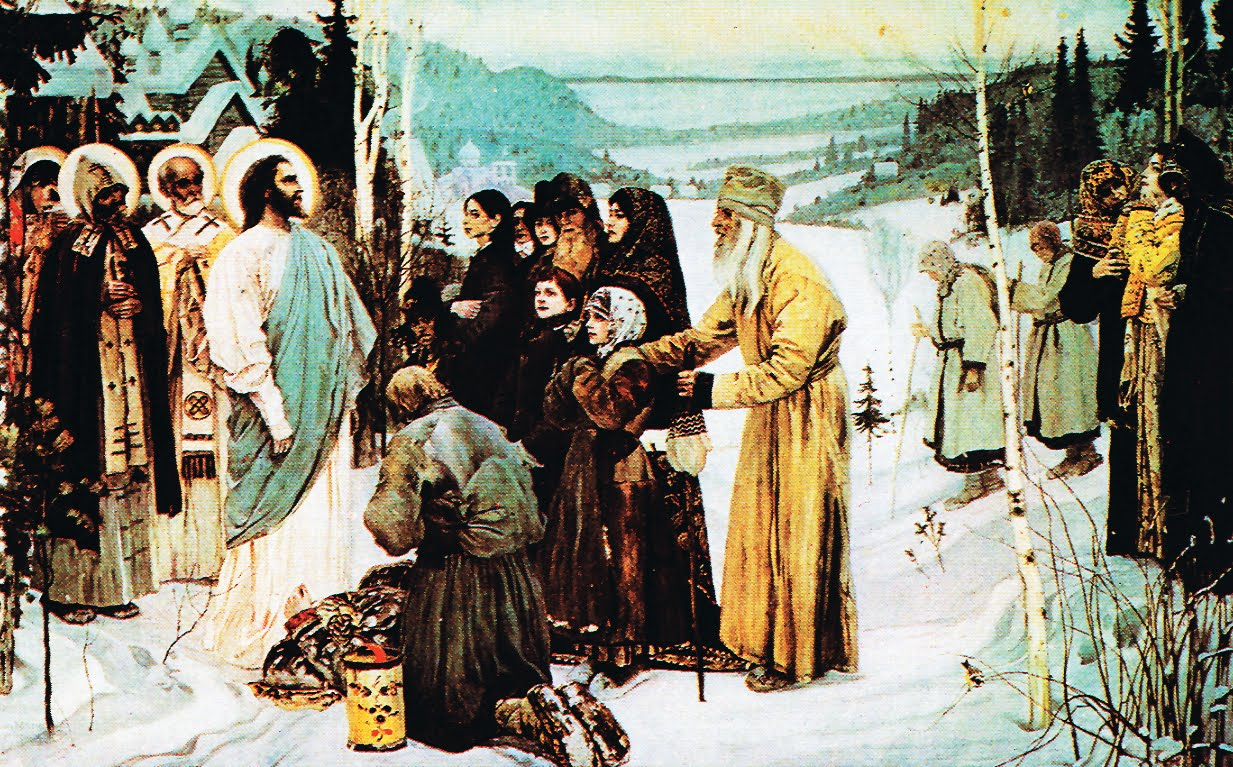 Christ Visiting Ancient Russians