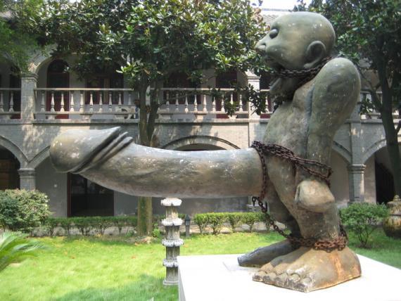 Museum Seks di China