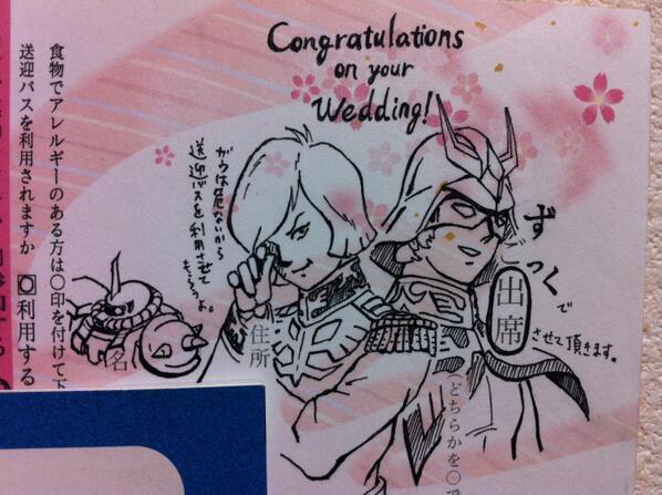 Invitación de boda friki en Japón