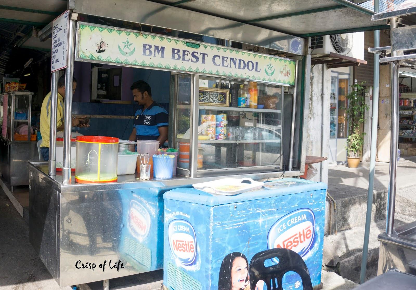 BM Best Cendol Bukit Mertajam Cendol