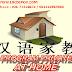 MANDARIN HOME PROGRAM