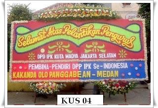 KUS+04