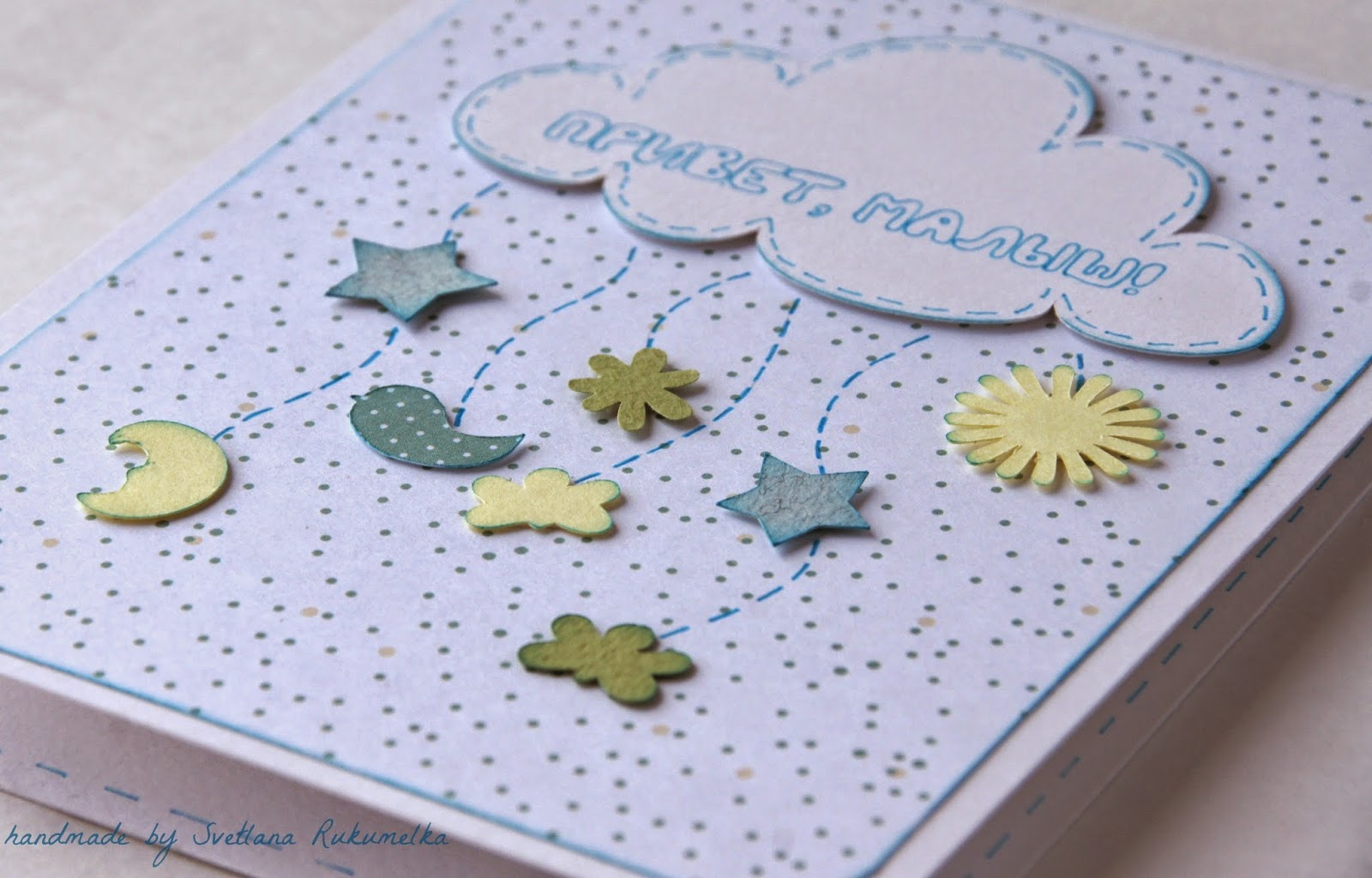 голубой, звездочки, бабочки, солнышко, месяц, птичка