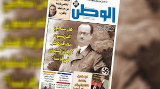 Un hebdo marocain compare Hollande à Hitler