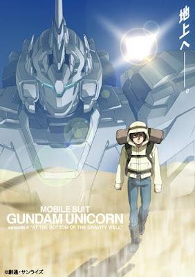 Gundam Unicorn OVA 4 Anime fecha