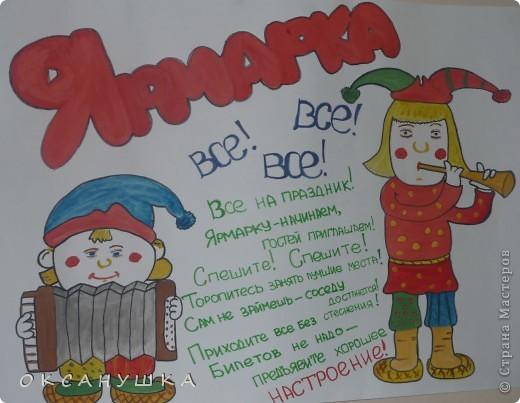 Как озаглавить детский праздник аниматоры в школу Щибровская улица