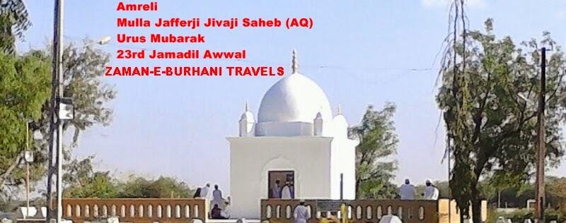 Amreli Ziyarat-Gujarat