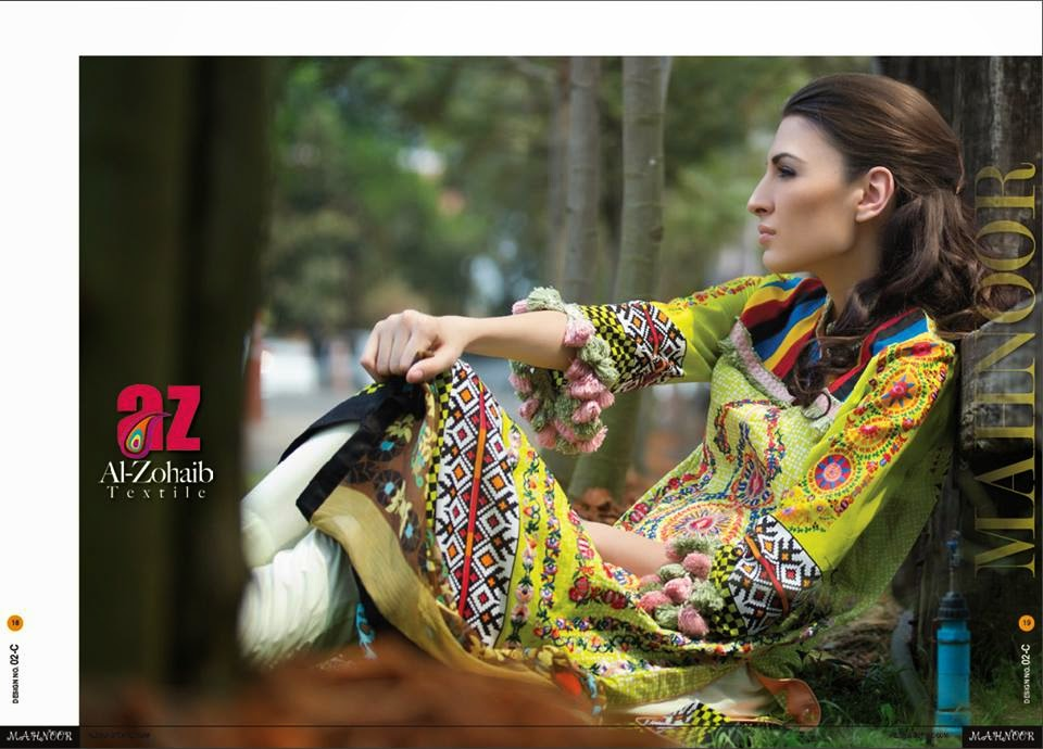 Mahnoor collection spring summer