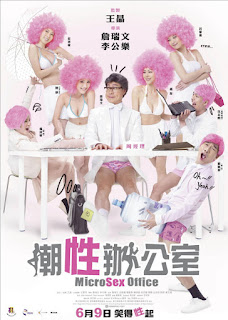 Watch Microsex Office (Chiu sing ban gung sut) (2011) movie free online