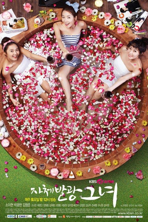 Sinopsis Drama Korea Glowing She: Drama ini menceritakan tentang
