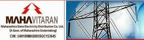 MahaVitaran Recruitment 2014 Online Test