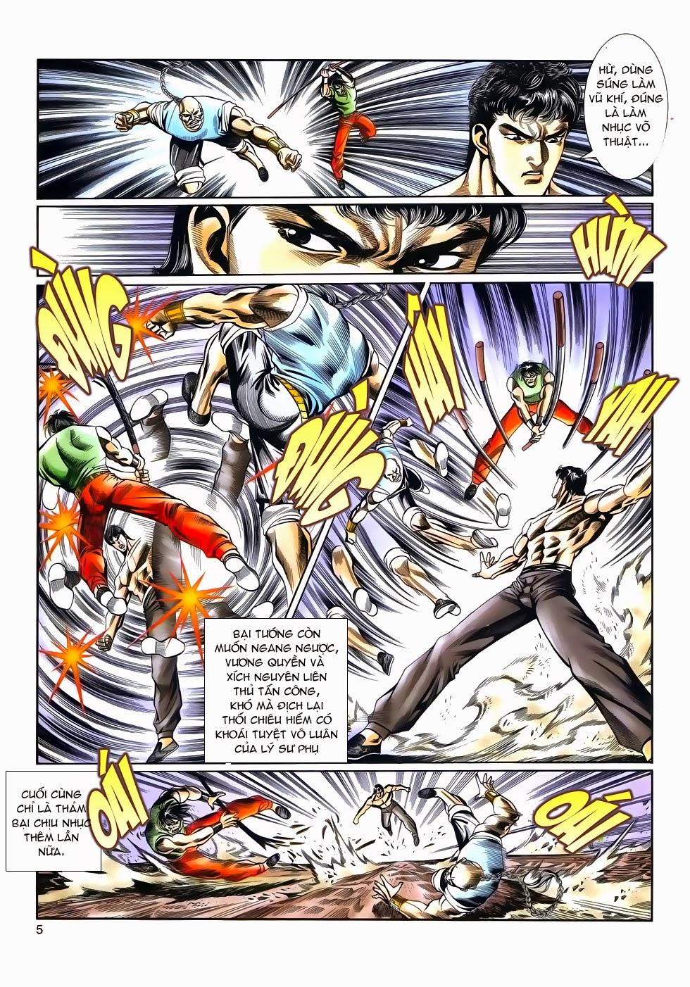 Long Hổ Phong Bạo chap 9 - Trang 5