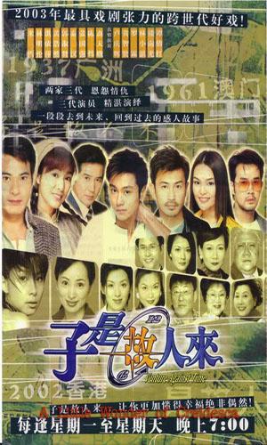 Đối Đầu Với Thời Gian - Venture Against Time (2004) - FFVN - 28/28