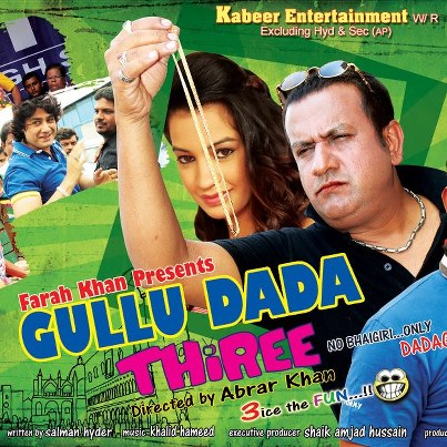 Watch Gullu Dada 3 (2013) Hindi Movie Online