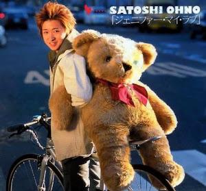 Saya Suka Ono Satoshi