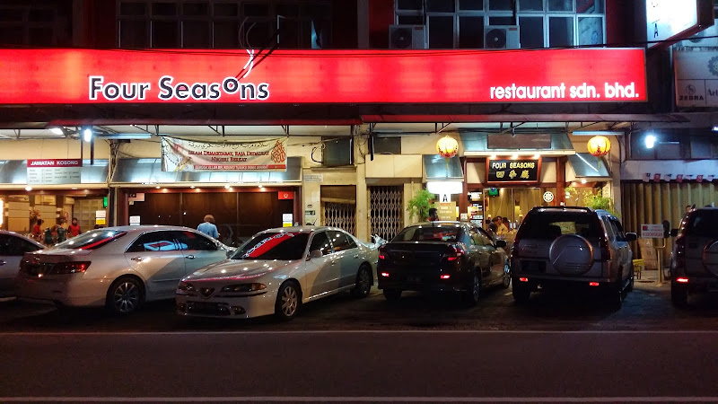 four seasons kota bharu, Four sesons, restoran four seasons, sim nyonya, tauhu sizzling, tempat makan best di kelantan, tempat makan di kelantan,