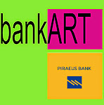 Bank Art - Piraeus Bank