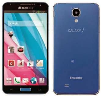 Harga Samsung Galaxy J Terbaru Bakul Gadget