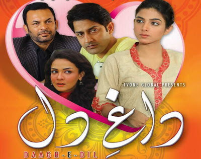 Dag E Dil Episode 78 By Tv One Global
