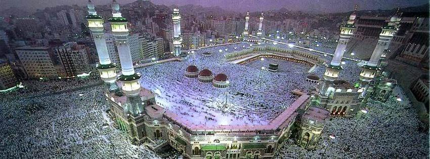 Une couverture facebook islamique la mecque