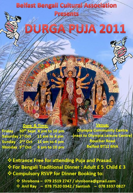 essay on durga puja in india
