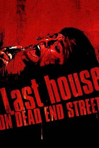 The Last House on Dead End Street (1973) ταινιες online seires xrysoi greek subs
