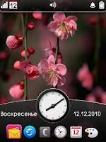 skin vhome ru one v1.jpg