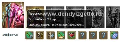 My lands онлайн игра с выводом денег скриншот