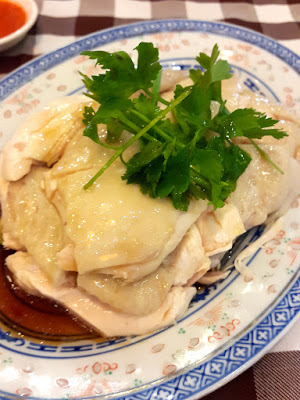 Steamed Chicken at Boon Tong Kee Balestier Singapore