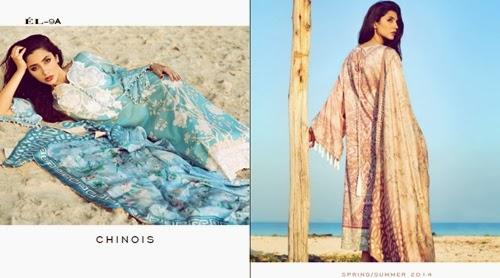 Elan Summer Collection 2014