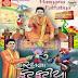 Gujarati Jokes - Hasya Na Fatfatiya