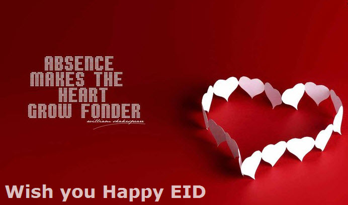 Latest and best eid mubarak greeting cards for eid mubarak 2016 best eid mubarak greeting cards m4hsunfo