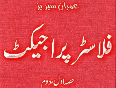http://books.google.com.pk/books?id=i6RxBAAAQBAJ&lpg=PA1&pg=PA1#v=onepage&q&f=false